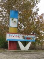 Moldawien 2015 (2)