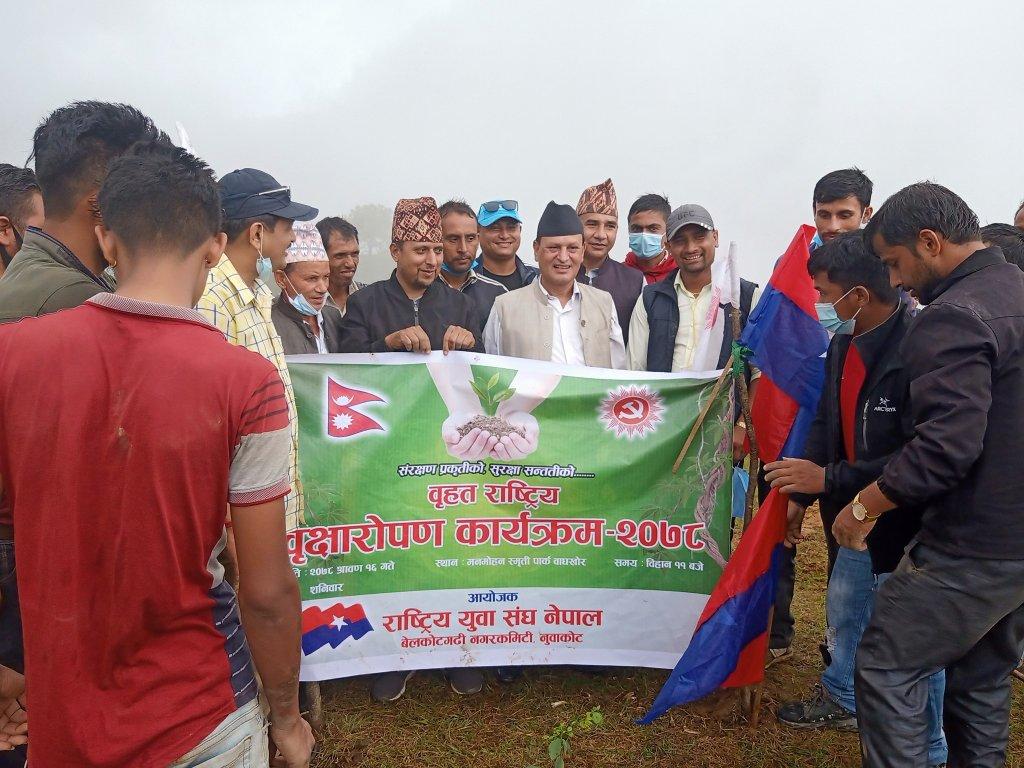 plantation program in nuwakot belkotgadhi municipality