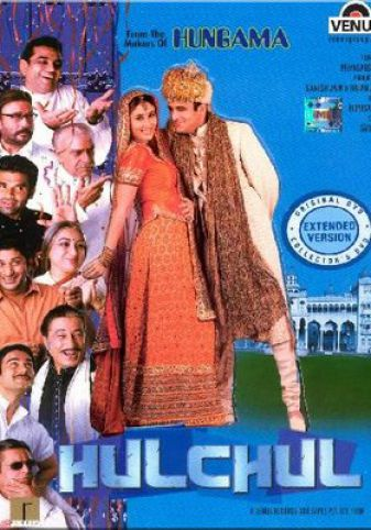 Image result for hulchul poster