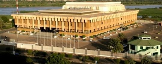Sudan Parliament suspended for 'full mobilisation ...
