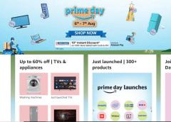 Amazon पर Prime Day सेल आज से शुरू