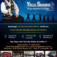 workshop de dabke