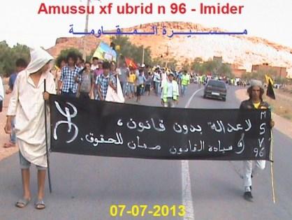 اميضر: «مسيرة المقاومة»