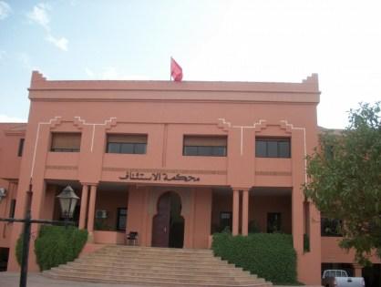 إدانة  ثلاثة عناصر للدرك الملكي للمركز الترابي «توزاكت» بتهمة النصب واستغلال نفوذ السلطة
