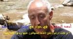 أحمد الدغرني لموقع دادس أنفو: الحركات الأصولية قد تهلك نفسها بالتناحر الدموي.