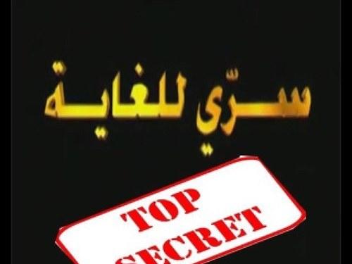 خطير. نواب أراضي الجموع ببومالن دادس وقعوا على بياض!!