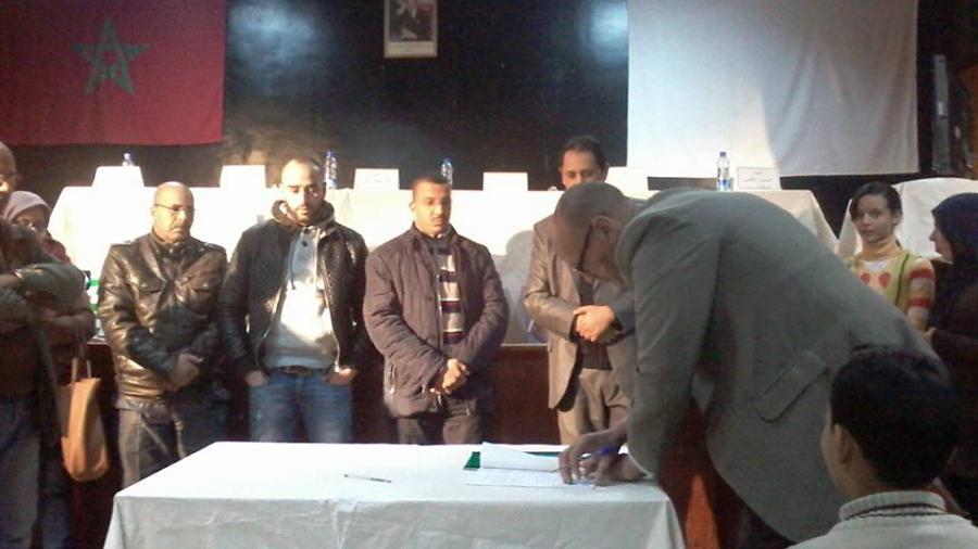 سكورة : دار الشباب تحتضن الحفل الرسمي لإطلاق نادي الشطرنج