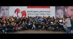 التجمع العالمي الأمازيغي يهدد باللجوء للقضاء و الإعتصام تزامنا مع COP22