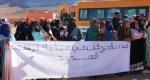 ساكنة تحتج ضد مصادرة أراضيها بجماعة ايت هاني