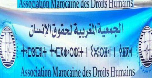الجمعية المغربية لحقوق الإنسان تعري «خروقات» تجزئات سكنية باقليم تنغير
