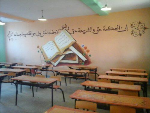 مبادرات نموذجية لتزيين فضاء الأقسام المدرسية بثانوية صلاح الدين الأيوبي بمديرية تنغير
