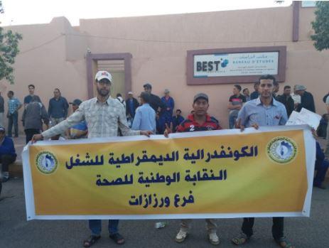 نقابة ترصد واقع  قطاع الصحة بإقليم  ورزازات