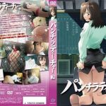Panty Flash Teacher [02/02] – Sin Censura – Mega – Mediafire
