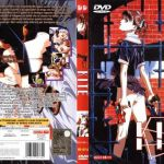 Kite Special Edition Uncut [2/2] – Sin Censura – Mega