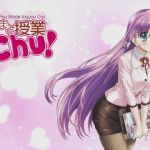Asa Made Jugyou Chu! [1/1] OVA – Mega