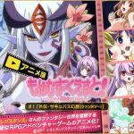 Monmusu Quest! [2/?]  – 1080p – Mega