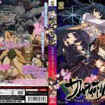 Samurai Hormone The Animation – Sin Censura – Mega – Mediafire