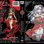 Necromancer – Ova –  sin censura – Mega