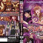Gakuen Shinshoku: XX of the Dead [2/?] – Mp4 HD  + Ligero – Mega