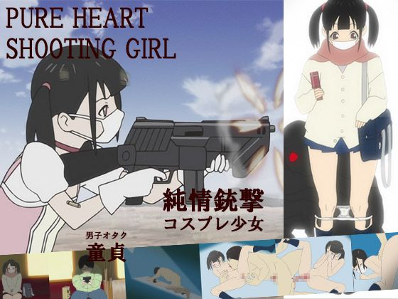 Pure Heart Shooting Girl [Ova] - Mega - Mediafire
