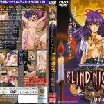 Blind Night [03/03] – Mega – Mediafire