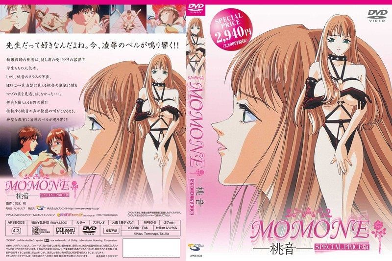 Momone [OVA] - Sin Censura Español - Mega - Mediafire