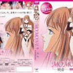 Momone [OVA] – Sin Censura Español – Mega – Mediafire