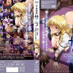 Uchuu Kaizoku Sara [04/04] + Bonus – Mega – Mediafire