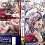 Night Shift Nurses: Ren Nanase [Ova] – Sin Censura – Mega – Mediafire