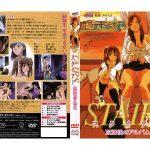 Stair Houkago no Album – Ova – Sin Censura – Mega