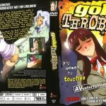 Shuudan Chikan Densha – Gold Throbber [02/02] – Sin Censura – Mega – Mediafire