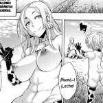 La vida de una vaca lechera – Manga – PDF – Mega – Mediafire
