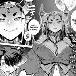 Mi Hermosa y Amada Oni – Aien Kien – Manga – PDF – Mega – Mediafire