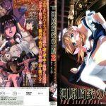 Kawarazaki-ke No Ichizoku The Animation 2 [04/04] – Español – Sin censura – Mega – Mediafire