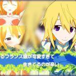 Toaru furansu musume ga kawai sugite ikiteru no ga tsurai – 3D – Mega – Mediafire