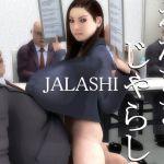 JALASHI – 3D – Mega – Mediafire