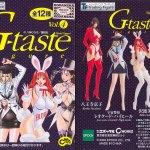 G-Taste [7/7] Sin Censura – Mega – Mediafire