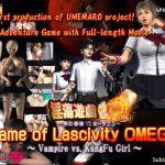 Umemaro 3D – Game of Lascivity OMEGA 1 Vampire vs. KungFu Girl – 3D – Mega – Mediafire