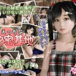 Ecchi Secret Kichi – 3D – Mega – Mediafire