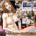 Enlistment: Slut, Warrior and Lewd Ordeal – 3D – Mega – Mediafire