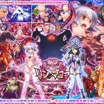 Mamono ni Okasare Shikyuu ga Kowareru… – 3D – Mega – Mediafire