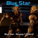 [SFM] Blue Star Episode 1 y 2 – 3D – Sin Censura – Mega – Mediafire