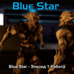 [SFM] Blue Star Episode 1 y 2 – 3D – Sin Censura – Mega – Mediafire