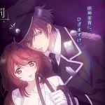 Amai Choubatsu: Watashi wa Kanshu Sen'you Pet – Versión Completa – Mega – Mediafire