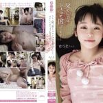 SHIC-055 Jav – Out Of The Daughter, Because It Does Not Wear A Bra At Home… – Mega – Mediafire