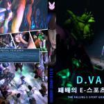 Overwatch – D.VA: The Falling E-Sport Goddess – 3D – Sin Censura – Mega – Mediafire