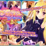 To Love Ru Diary Gold – 3D – Mega – Mediafire