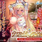 Onna Kishi Leticia The Motion Anime – 3D – Mega – Mediafire