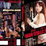 SSPD-136 Jav – In The Year 2*47, The Forced Impregnation Legislation Was Passed – Mega – Mediafire