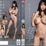 SSNI-643 Jav – A Woman With Divine Titties Lala Anzai Her Adult Video Debut Miraculous Huge Tits… – Mega – Mediafire